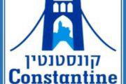 Association des Juifs Originaires du Constantinois