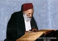 Rabbi Tsion Chekroun