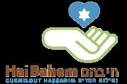 Hai Bahem - Guemilout Hassadim